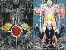 Death-Note-manga-tomes-illustrations