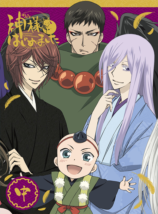 Kamisama-Hajimemashita-illustration-anime-654