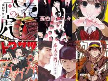 Manga-2016-librairie-japon-affiche