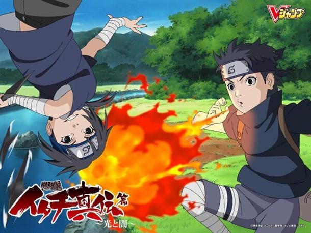 Naruto-Shippuden-Itachi-Shinden-hen-Visual-Art