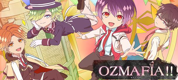 OZMAFIA_Teaser_Visual