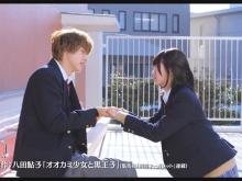 Ookami-Shoujo-to-Kuro-Ouji-movie-image-009