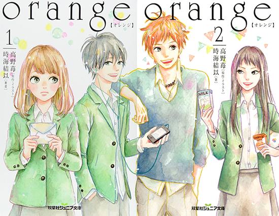 Orange___