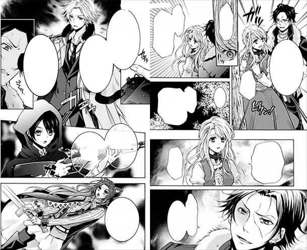 Ozmafia-manga-extrait-009