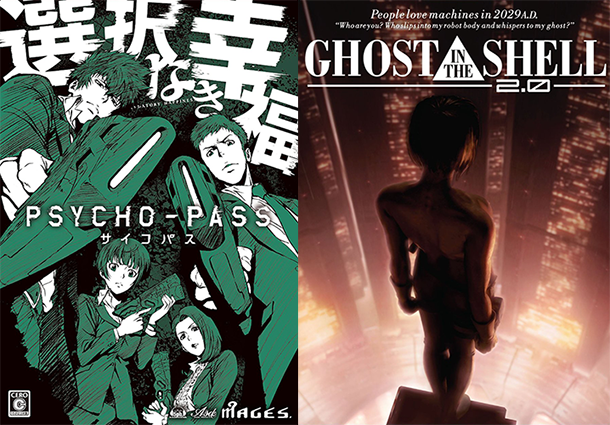 PSycho-Pass-Game-&-Ghost-in-the-Shell-2.0