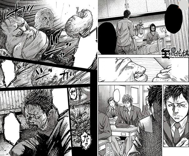 Prophecy-the-Copycat-manga-extrait-009