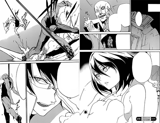 Akame-ga-Kill-Zero-manga-extrait-009
