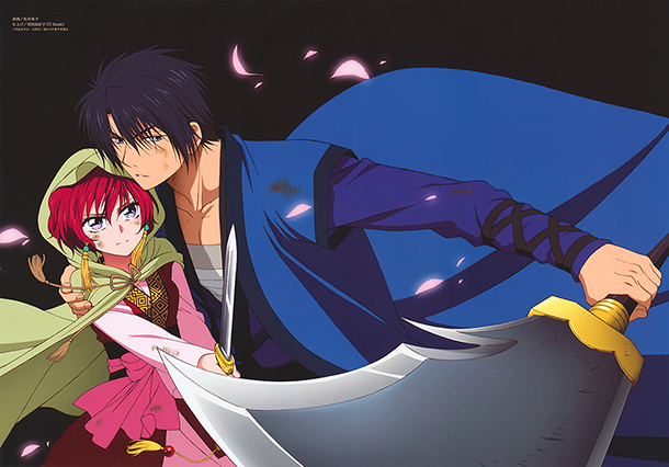 Akatsuki-no-Yona-illustration-anime-214
