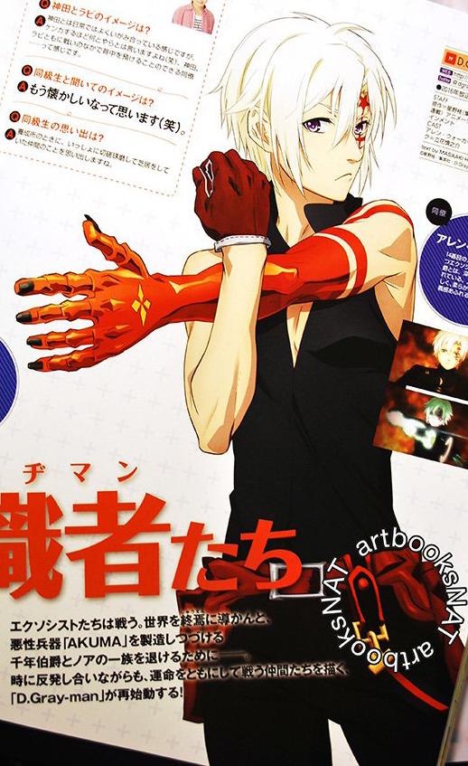 Allen-Walker-D-Gray-Man-anime-chara-design