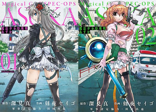 Asuka-manga-tomes-1-2