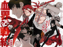 Blood-Blockade-Battlefront-Kekkai-Sensen-manga-illustration-image