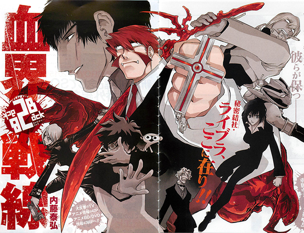 Blood-Blockade-Battlefront-Kekkai-Sensen-manga-illustration-image