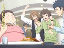 Cheer-Boys-anime-teaser-123