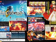 Fate-Extella-Annonce-PS4-PSV_Scan
