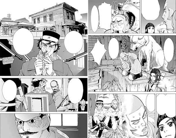 Golden-Kamui-manga-extrait-001