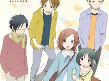 Isshuukan-Friends_cd_drama_manga