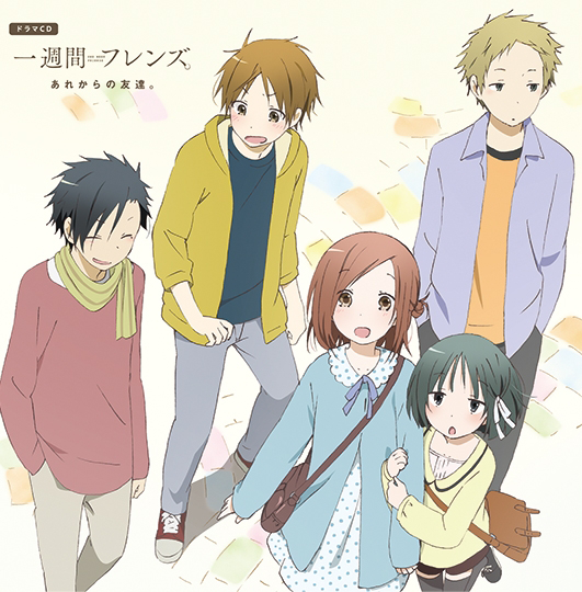 Isshuukan-Friends_cd_drama_manga