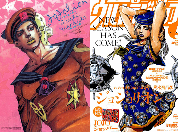 Jojolion-illustration-manga-009