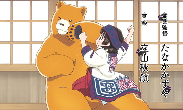 Kumamiko-anime-image-3
