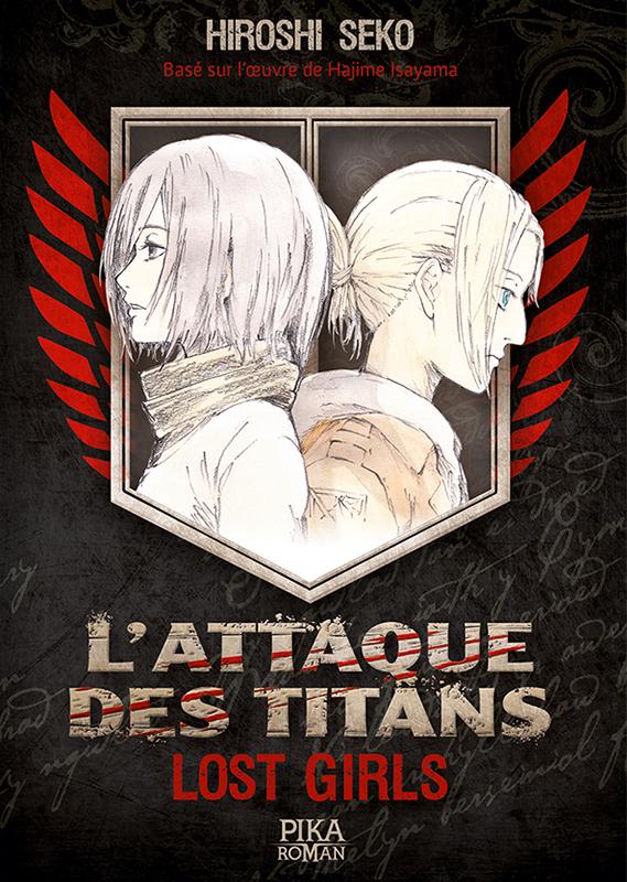 LAttaque-des-titans-Lost-Girls-roman