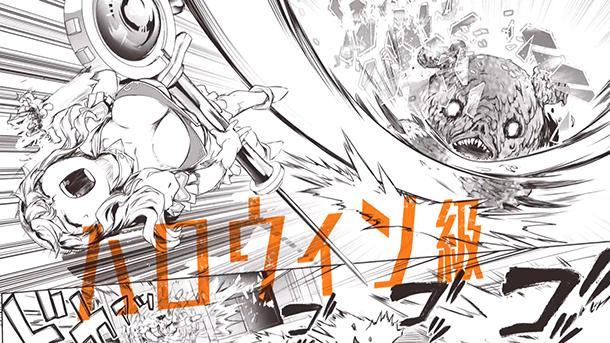 Magical-Girl-Special-Operation-Asuka-manga-extrait-007