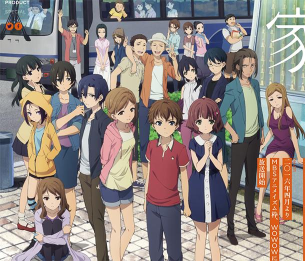 Mayoiga-anime-image-illustration