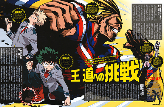 My-Hero-Academia-illustration-456