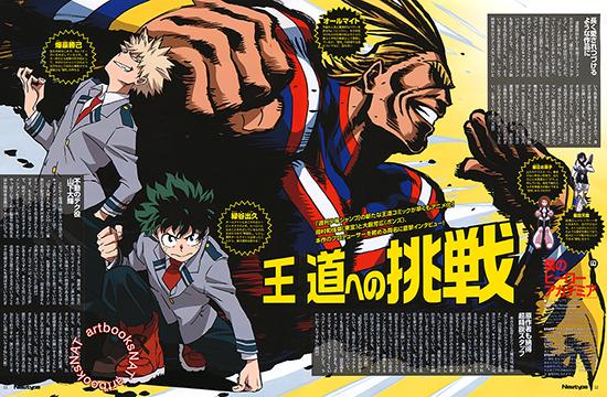My-Hero-Academia-illustration-456