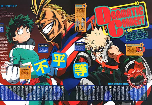 My-Hero-Academia-illustration-anime-magazine