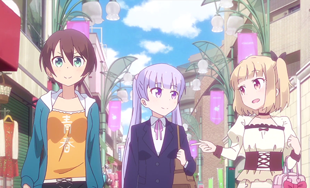 L\u002639;anime New Game!, en Promotion Vid\u00e9o