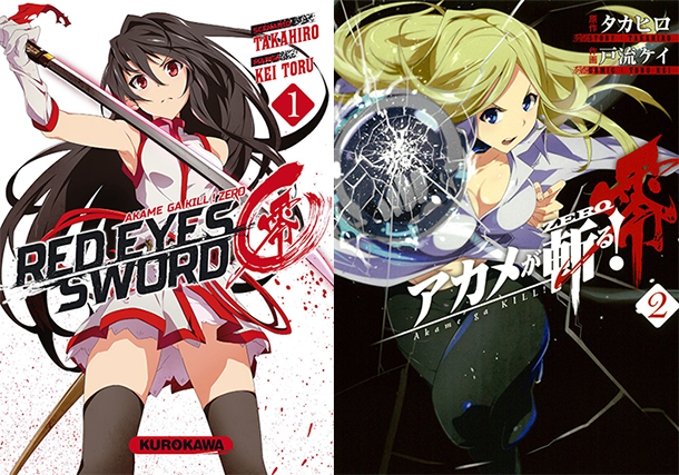 Red-Eyes-Sword-Zero-tomes-manga