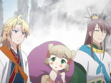 Reikenzan-saison-1-image-anime-789