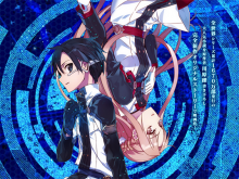 SAO-the-Movie-affiche-teaser-visual