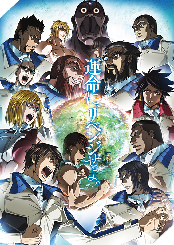 Terra-Formars-Revenge-Visual-Art