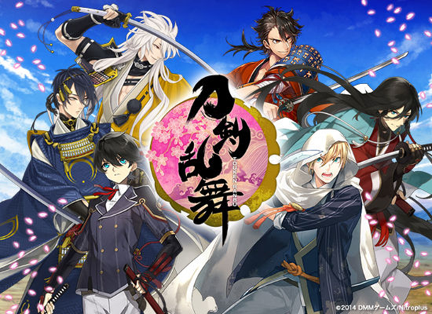 Touken-Ranbu-illustration-game