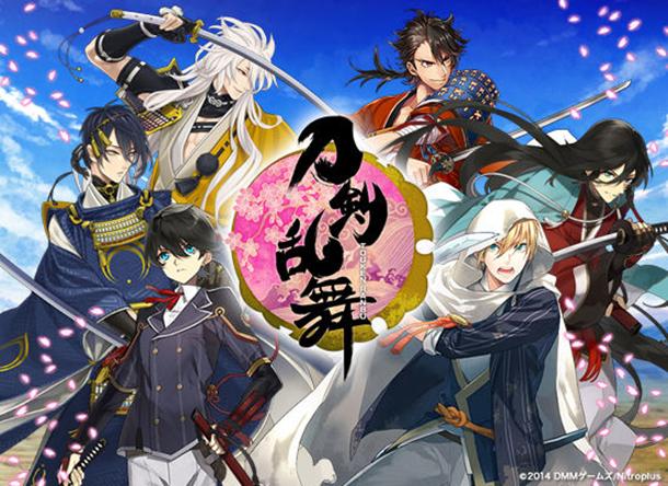 Touken-Ranbu-illustration-game