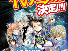 elDLIVE-annonce-anime