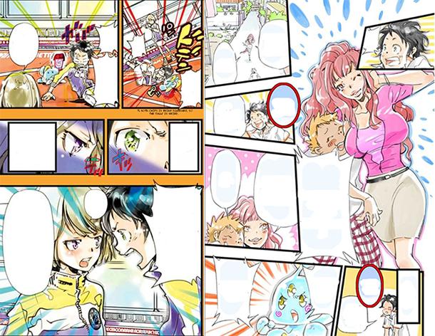 elDLIVE-manga-extrait-002