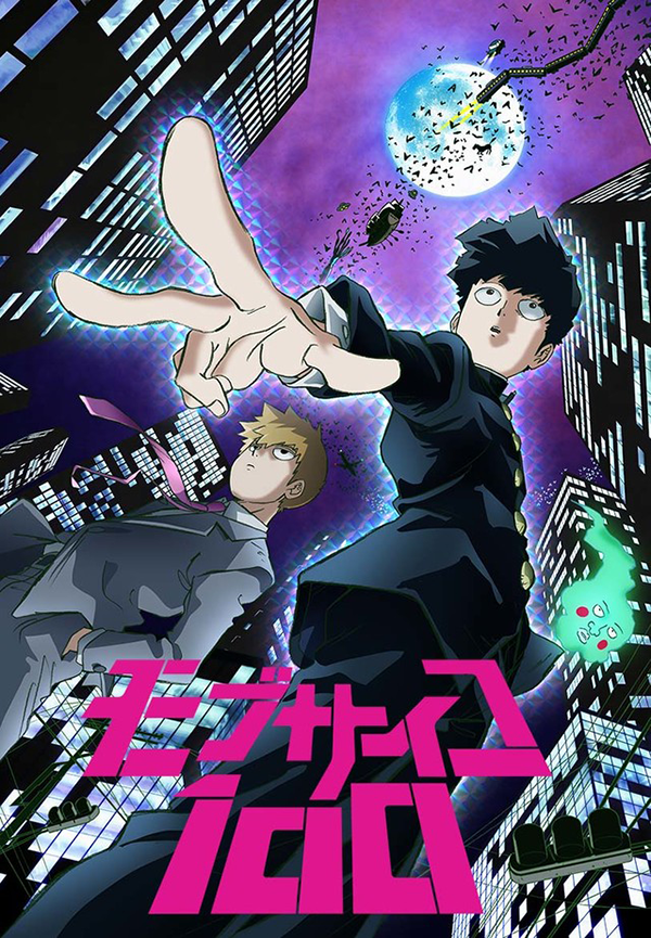 mob-psycho_100-visual-art