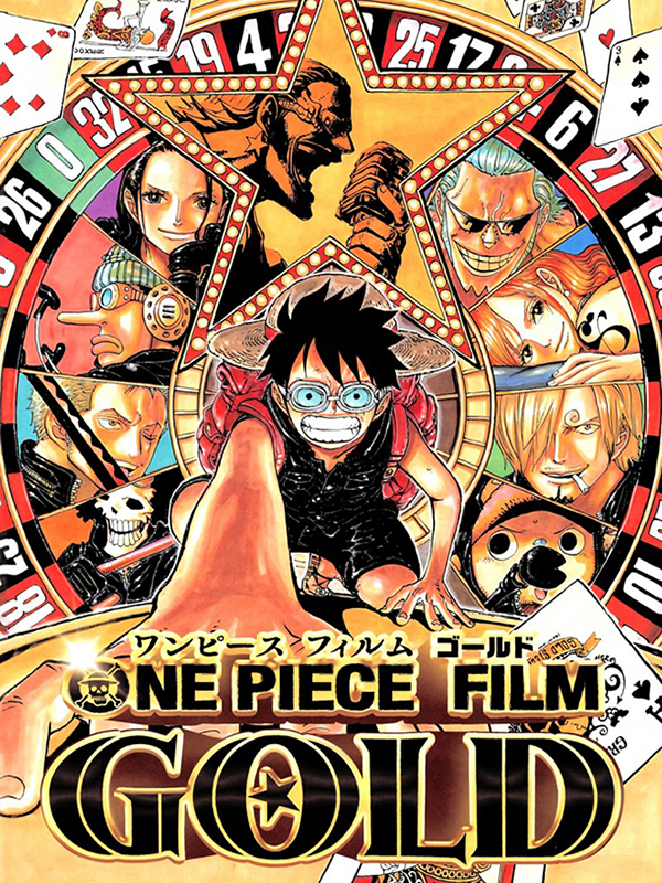 One Piece Movie 13 Ger Sub | Film Gold
