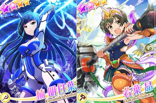 Battle-Girl-High-School-game-illustration-009