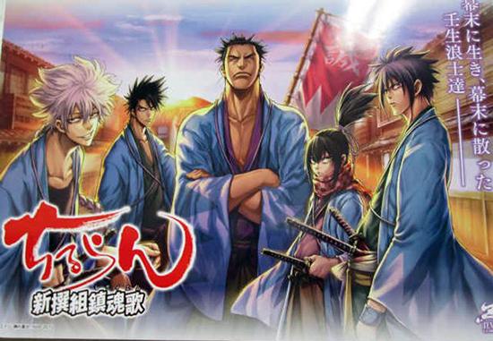 Chiruran-illustration-SD-manga