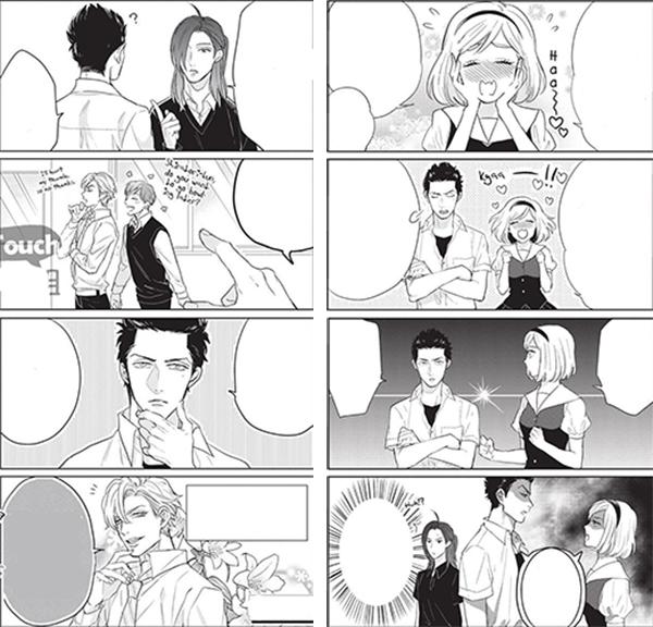 Fudanshi-Koukou-Seikatsu-manga-extrait-009