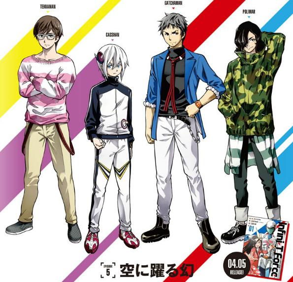L Anime Infini T Force Annonc 233