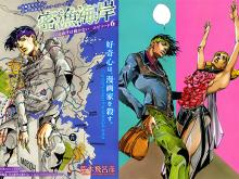 Kishibe-Rohan-wa-Ugokanai-illustration-manga