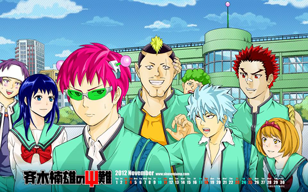 Saiki-Kusuo-no-Psi-Nan-illustration-calendrier