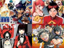 manga-selection-2016-merite-licence-france