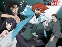 peacemaker-kurogane-anime-2003-affiche-2