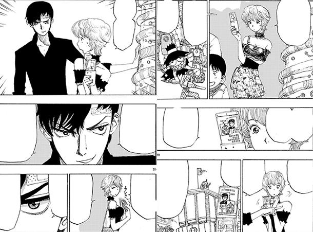 Atom-the-Bebinning-manga-extrait-001