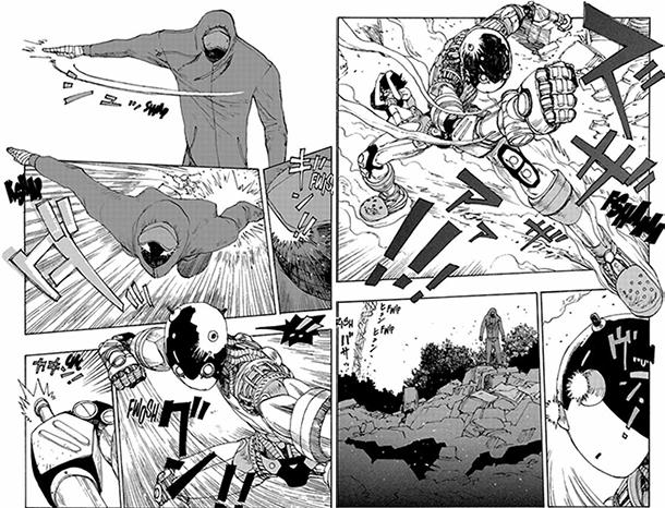 Atom-the-Bebinning-manga-extrait-003